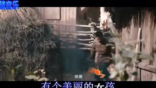 《阿果吉曲》催泪电影剪辑版,海来阿木为自己的女儿写的一首歌。