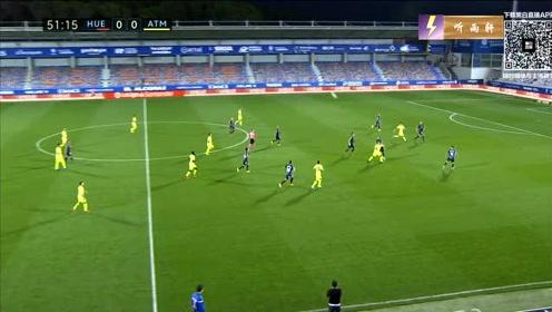 【听雨轩瑞恩】2020-21西甲4轮韦斯卡vs马德里竞技下半场解说