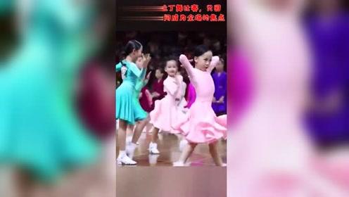 小姑娘参加拉丁舞比赛,只因一个动作,瞬间成为全场的焦点