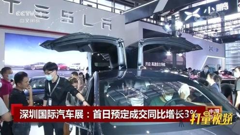 北京车展多款新能源汽车亮相