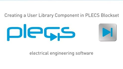 PLECS教程视频 - 在PLECS块集中创建用户库组件 (21-Auguest-2019)