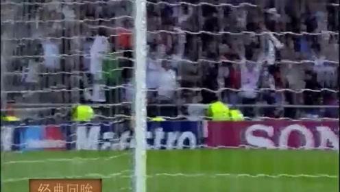 穆里尼奥下跪,这才是欧冠!皇马VS拜仁,C罗、卡卡全都罚失点球