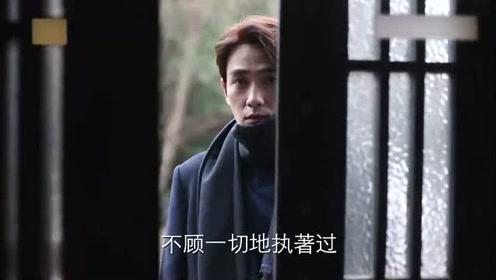 陈一鸣站在门口,看着李思雨依旧没有放弃,还是选择了离开!