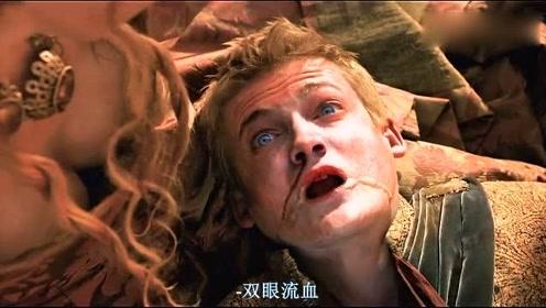 """【权游 人物】""""老玫瑰""""怼人精彩集锦,瑟曦都惊呆了!"""