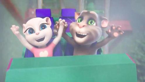 搞笑动画:汤姆猫和安吉拉再游乐园里找宝藏,