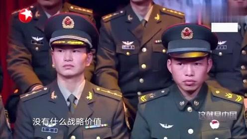 """金一南:""""你们想把香港拿回来?""""一句话就让英国军官闭嘴"""