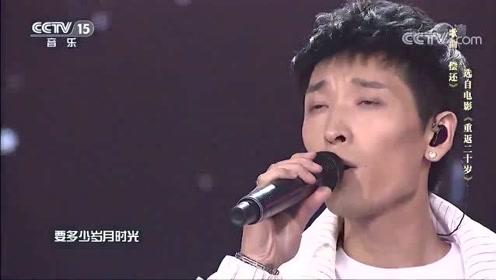 张赫宣现场演唱《偿还》,最喜欢这样的嗓音,深入心灵!