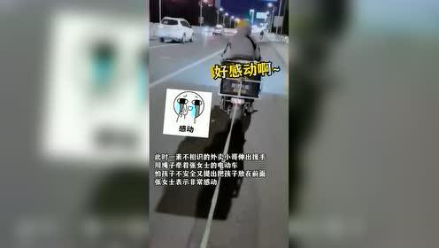 话说这位女士,您骑电动车还拍视频是很危险的