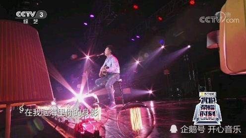 今日推荐:庾澄庆再次演绎他的经典歌曲《情非得已》唱出爱情的情不自禁!