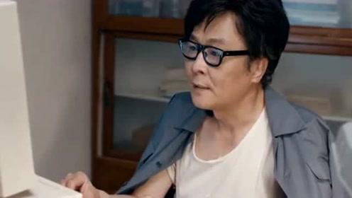 唐教授直言指出苏妍的反病毒软件存在问题