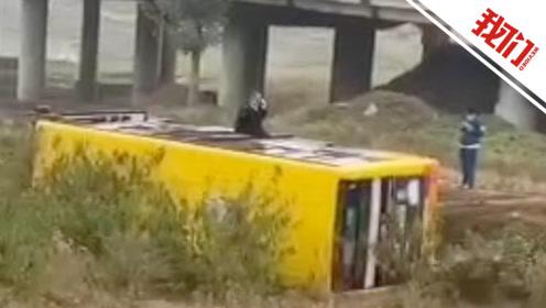 山东曲阜一公交车被追尾后失控侧翻 公交公司:车上4人轻微擦伤