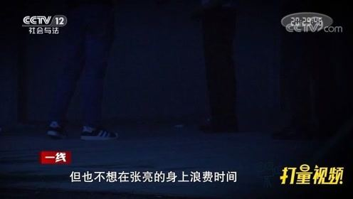 """凌晨汽车遭追尾,男子被""""警察""""带到废弃工厂,这是要干啥"""