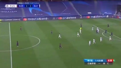 2019–2020赛季欧冠1/4决赛拜仁血洗巴塞罗那