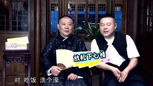 郭德纲南京天气很热,邓紫棋很有满足感,马伯骞记录的视频日记!