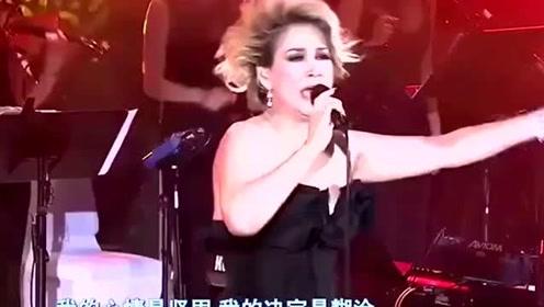 香港巨肺甄妮翻唱的《征服》,还有多少人没有听过,堪比原唱