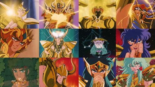 圣斗士星矢主题曲《天马座的幻想》,音乐响起,小宇宙爆发