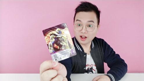 抽中超稀有MR灭霸复仇者联盟卡片!就是这么豪横!