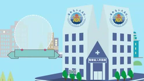 重庆冰雹科技有限公司-产品视频