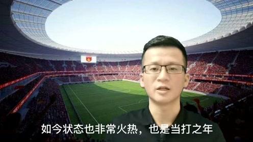 喜讯!德甲未来若出现中国球员的身影,球迷不要意外