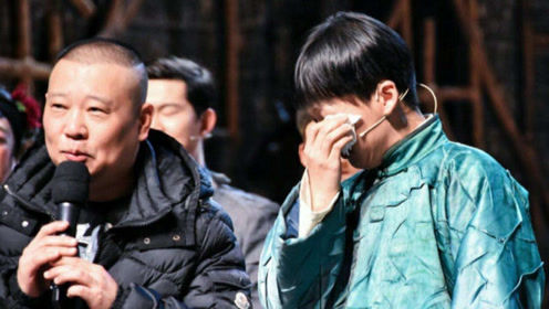 美食大咖无情怼哭郭麒麟,贾玲现场控诉:你把他吓哭了!现场一度尴尬!