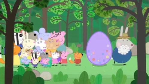 小猪佩奇搞笑配音:兔爷爷的恐龙乐园有个恐龙