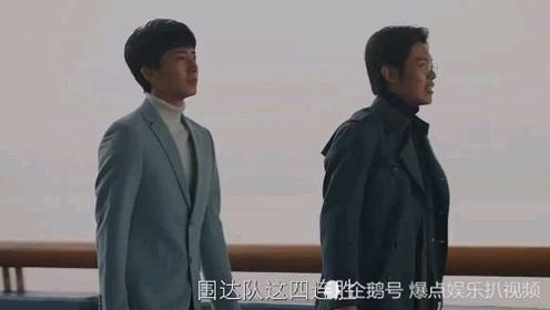 棋魂:时光和俞亮终于要对决了,好期待!