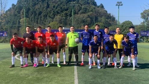 云上未来5-1黔灵FC(集锦)