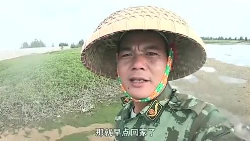 """原来老四是金庸迷,好好的赶海视频,被他拍成""""武侠片"""""""