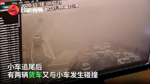 京港澳高速车辆起火浓烟弥漫致十余辆车连环追尾 监控记录惊险瞬间