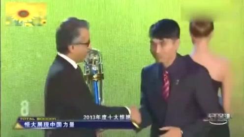 回顾中超和广州恒大巅峰郑智夺亚洲足球先生