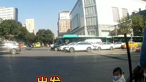 给大家看看西安一环内的街拍,从南新街到解放路,看你有印象没
