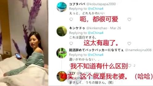 外国人看中国:搞笑热门视频,外国网友:我喜