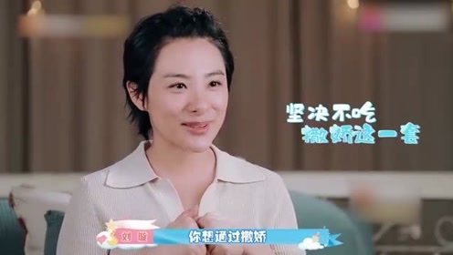 刘璇带娃到底有多严格?看完这个视频,在座的妈妈全体沉默!