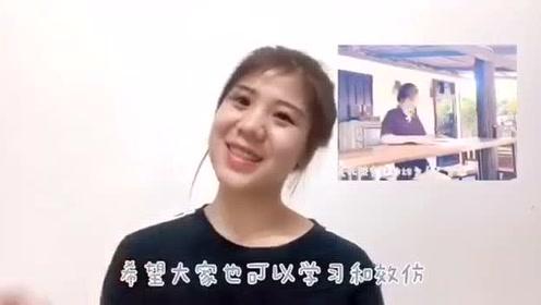 白凤琪-2020TUTCM短视频大赛-居家学习生活要做的八件事会让自己取得更好的成绩