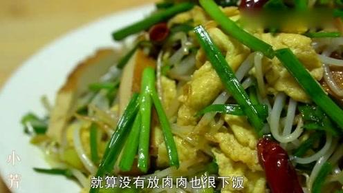 天热吃饭没胃口,一定要试试这道下饭菜,清淡爽口,营养又解腻
