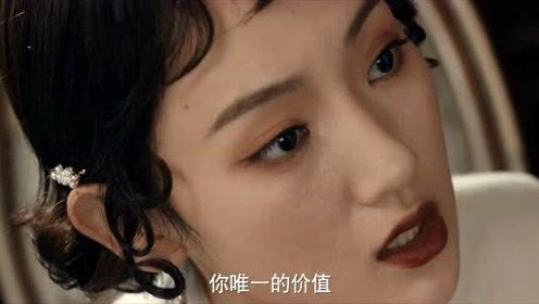 潜梦追凶:白小姐应该也是多重人格吧?可怕