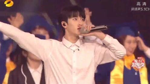 湖南卫视超拼夜:时代少年团表演《要你管》和英文歌应援声好整齐