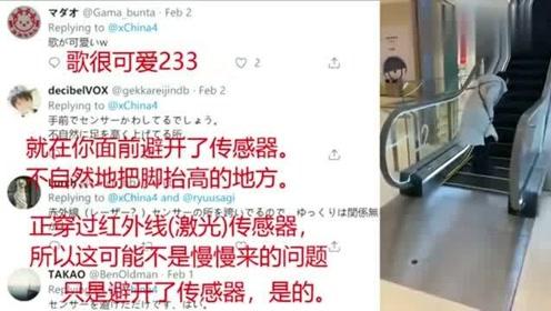 老外看中国:老外看中国中国网友娱乐精神搞笑视频,外国网友:看完太舒服了