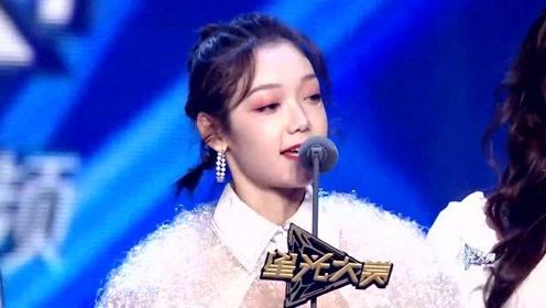 2020星光大赏:硬糖少女303荣获年度团体奖