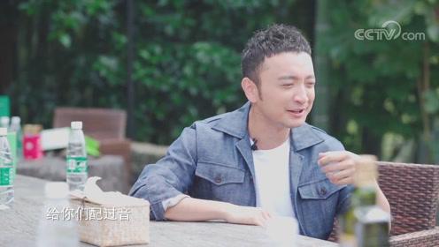 """四位配音演员与董力、孙艺洲""""相认"""",小尼在一旁羡慕了"""