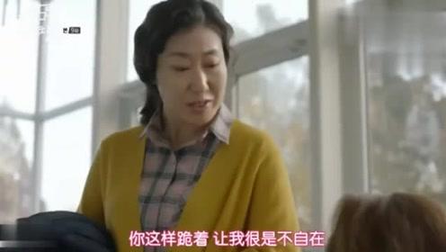 韩剧:富婆仗势欺人,鱼店大妈掏出视频,富婆吓得下跪