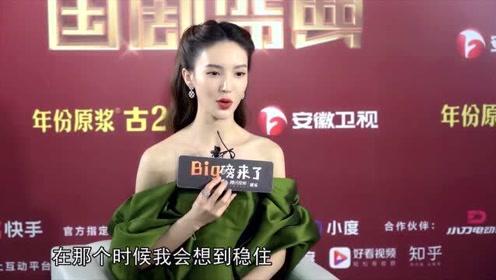金晨:不能乱看,戚薇:经常发视频警告我,鹿晗自曝自己之前是职员!