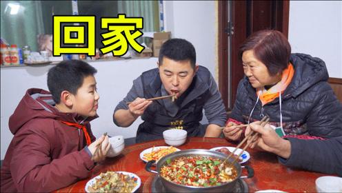 带媳妇儿子回老家,超小厨加餐做道啥美食?一家人老小都爱吃