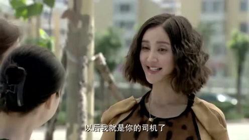 漂亮美女飚四川话,实在是太搞笑了,这四川话