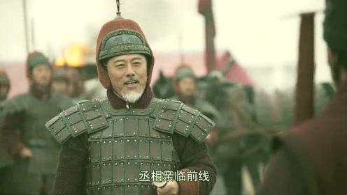 《大秦赋》一段精彩视频,演的帅炸了