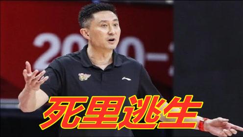 杜峰死里逃生,朱芳雨上诉CBA姚明做出艰难决定,广东球迷很兴奋!