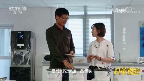 记者品尝水稻新品种,合格的水稻都具有哪些特质呢?