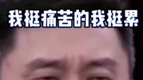 """CBA:广东队第三节落后23分,杜锋怒斥""""走着打赢不了球!"""