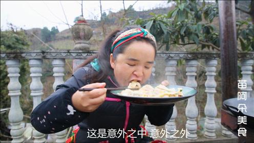 苗大姐用剁辣包饺子,颠覆人生三观,你想都想不到的事