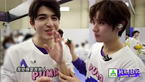 BTS: Patrick-Nine encourage each other after theme song ratings   CHUANG 2021